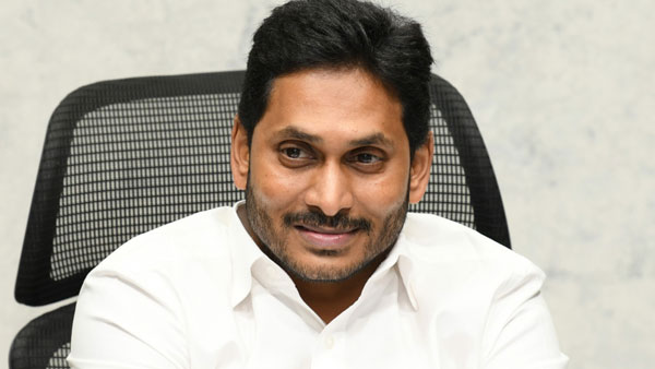 AP CM YS Jagan will arrive Tirupati to felicitation of a war veteran C Venugopal