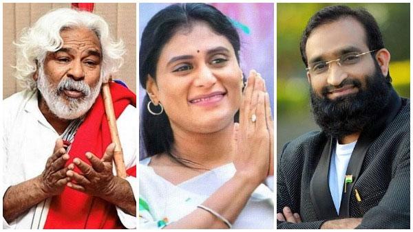 ys sharmila అసాధారణ స్పీడు -యుద్ధ నౌక గద్దర్, మోటివేషనల్ స్పీకర్ బ్రదర్ షఫీ -సలహాదారులూ ఖరారు!