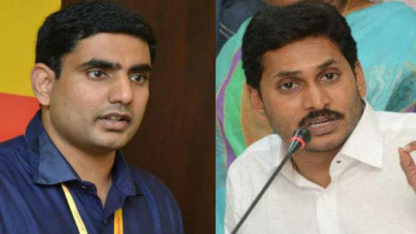 ఢిల్లీలో ఓకే సార్ అంటూ గంగిరెద్దుల్లా తల ఆడించటానికా ఇరవై ఎనిమిది మంది ఎంపీలు : లోకేష్ ధ్వజం