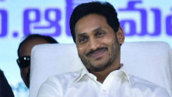 Jagan govt plans to make key changes in the village secretariat system