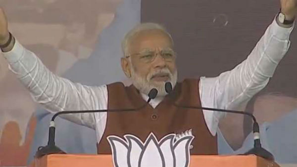 Congress divided Assam in all forms, BJP connecting it: PM modi
