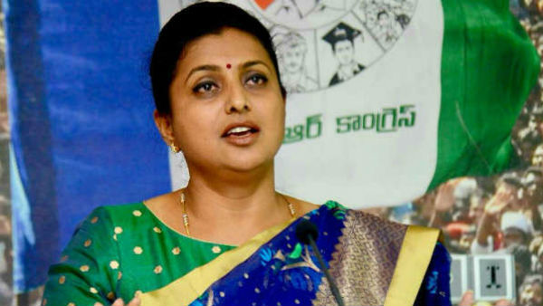YSRCP MLA Roja allegedly comments on her own party leaders