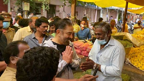 Makkal Needhi Maiam chief Kamal Haasan suffers leg pain after fans stamped