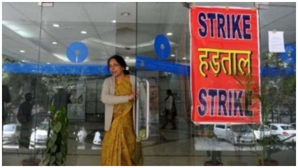banking-services-to-be-hit-as-10-lakh-employees-prepare-to-go-on-strike-on-march-15-16