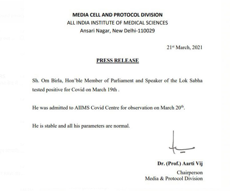 Lok Sabha Speaker Om Birla tested positive for COVID19, He was admitted to AIIMS