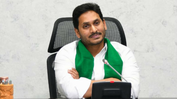 Andhra CM YS Jagan paid Rs 7.4 lakh income tax for FY 2020-21
