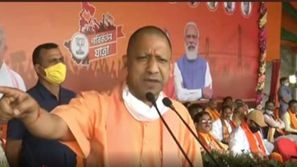UP CM Adityanath raises love jihad, cow smuggling at Bengal rally to target Mamata