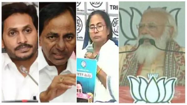 జగన్,కేసీఆర్కు మమత లేఖపై మోదీ ఫైర్ -టీఎంసీ కూల్ కూల్ కాదు, పెద్ద శూల్ -బీజేపీకి 200సీట్లు: ప్రధాని