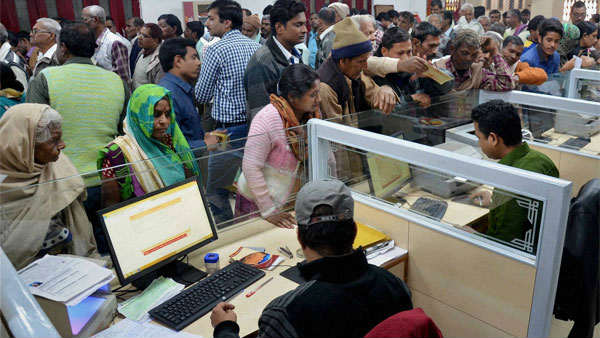 covid 19 affect : ap banks to work from 10am to 2pm only from today