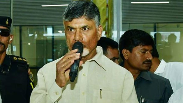 tdp chief chandrababu demands work from home to ap secretriat employees amid covid