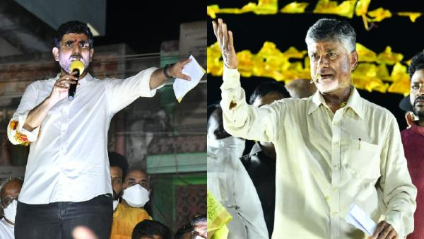 case registered against Chandrababu and Nara Lokesh.