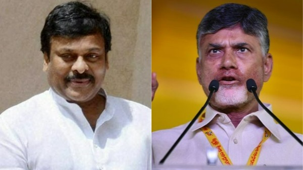 tollywood hero chiranjeevi convey birthday wishes to tdp chief chandrababu with praise