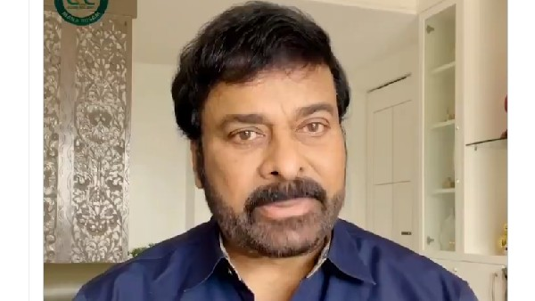 Chiranjeevi announces free Covid-19 vaccination to cinema workers and journalists
