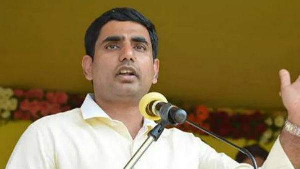 tdp mlc nara lokesh put 48 hour deadline to cm jagan for cancellation of 10th exams