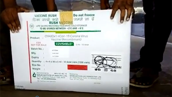 AP gets a fresh 4.40 lakh Covid19 vaccine from the centre during Tika Utsav