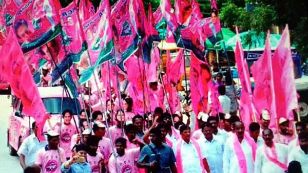 coronavirus affect trs formation day celebrations postponed