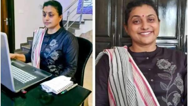 viral video: సర్జరీ తర్వాత స్టైల్ మార్చిన ఎమ్మెల్యే రోజా -చెన్నై నుంచే నగరికి ఆదేశాలు -ఇలాగైతే మార్పు కష్టం