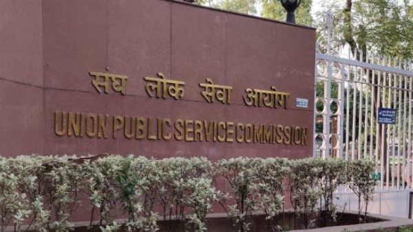UPSC:సివిల్స్ పరీక్షలకు కొవిడ్ దెబ్బ -జూన్27న జరగాల్సిన ప్రిలిమ్స్ అక్టోబర్ 10కి వాయిదా