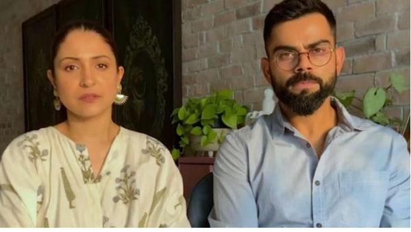 PM Cares Fundను ఎవరూ ఎందుకు నమ్మట్లేదు: కెట్టో ద్వారా విరూష్క ఫండ్ రైజింగ్