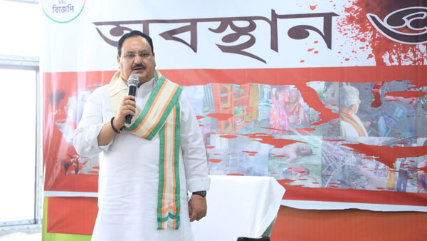 BJP chief JP Nadda protests against Bengal violence ,kolkata Police breaks down stage
