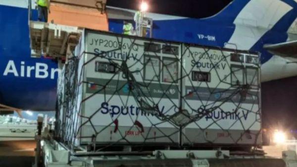 వ్యాక్సిన్ల కొరత: భారత్కు భారీ ఊరట -Hyderabadకు అతిపెద్ద లోడ్ -30లక్షల Sputnik V డోసులు