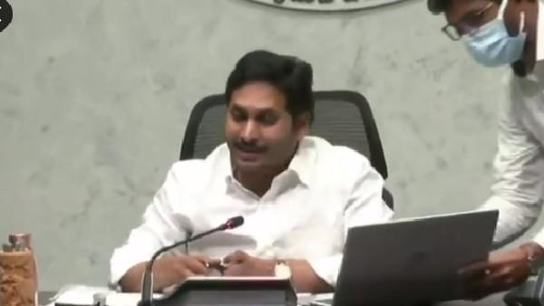 Anantapur: 500 పడకల జర్మన్ హ్యాంగర్ కోవిడ్ ఆసుపత్రి: ప్రారంభించిన వైఎస్ జగన్