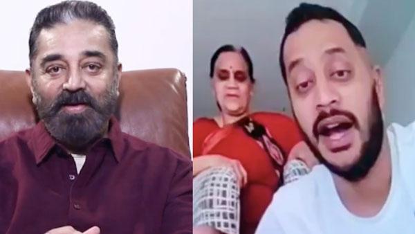 Kamal Haasan కన్నీటి పర్యంతం: అభిమానిని అలా చూసి భావోద్వేగానికి గురైన లోకనాయకుడు.!
