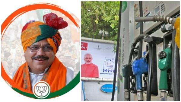 petrol: బీజేపీ మంత్రి పిలుపు -సైకిళ్లు వాడండయ్యా.. ఆరోగ్యానికి కూడా మంచిది..