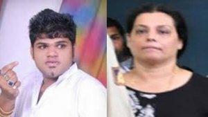 Illegal affair: ఎన్ఆర్ఐ మొగుడు, లోకల్ ప్రియుడు, రూ. కోట్లలో ఆస్తి, జీవితాంతం జైల్లోనే !