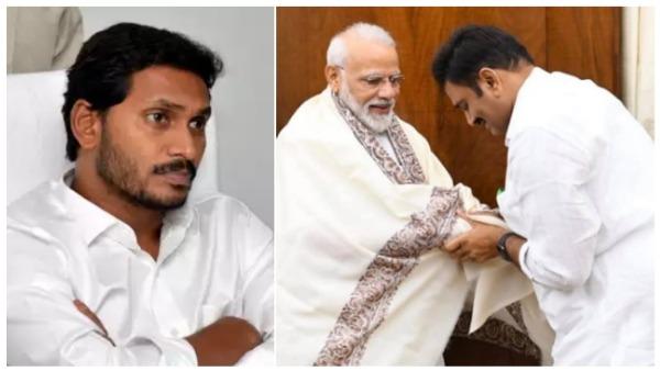 షాకింగ్: జగన్ సర్కార్ అప్పులపై కాగ్ దర్యాప్తు -ప్రధాని మోదీకి ఎంపీ రఘురామ వినతి -జైలు శిక్ష తప్పదంటూ