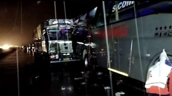 Uttar Pradesh Road Accident : యూపీలో ఘోర రోడ్డు ప్రమాదం... 18 మంది అక్కడికక్కడే మృతి..