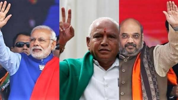 Tension: బ్యాగ్ రెఢీగా ఉంది, ఉండమంటే ఉంటా, పొమ్ముంటే పోతా, అయోమయంలో మోదీ, అమిత్ షా !