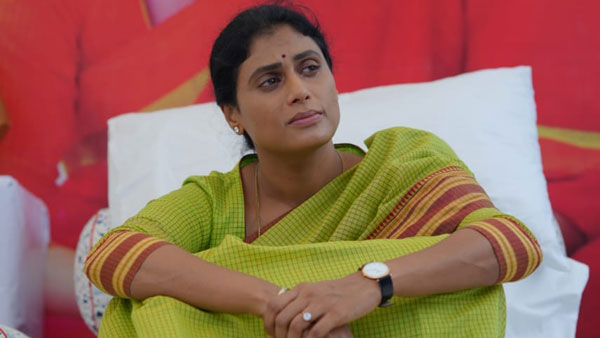 YS Sharmila: ఈ మంగళవారం నిరుద్యోగ నిరాహార దీక్ష వేదిక ఫిక్స్: ఆ జిల్లాకు