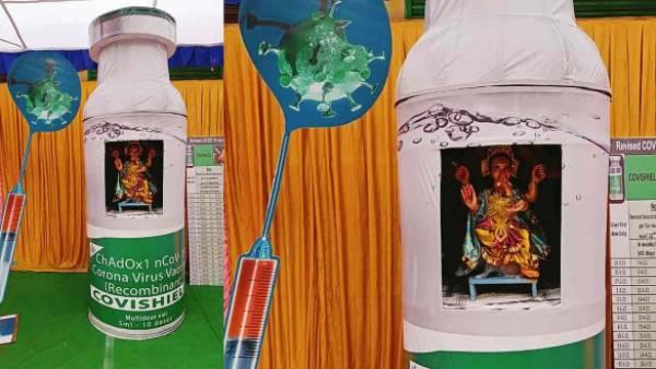 వ్యాక్సిన్ గణేశ : కరోనా సమయంలో వ్యాక్సిన్ పై అవగాహనం కోసం .. ఎక్కడెక్కడ అంటే !!