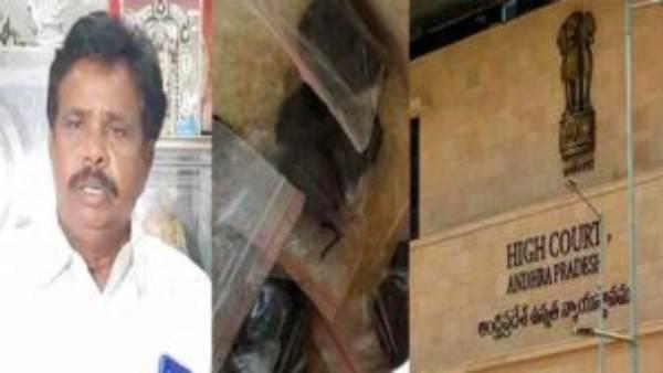 ఆనందయ్య కంటి మందును పరిశీలించండి: ఏపీ సర్కారుకు హైకోర్టు ఆదేశం