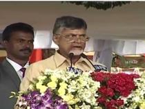 Ap Cm Chandrababu Naidu Unfurls The Tricolour At Srikakulam