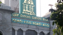 Names Of Disqualified Mlas Removed From Bbmp Election Voters List In Bengaluru