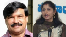 Cheating And Sexual Harassment Case Summons To Karnataka Bjp Mla Sa Ramadas