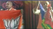 Bjp Leader Magic Show At Rally In Up Rampur By Elections
