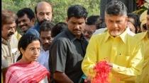 Chandrababu Will Visit Ntr Ghat On Monday