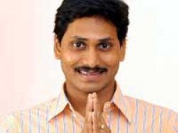 Ys Jagan Appeals To Fans