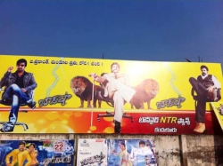 Districts Baadshah Tdp Flexees