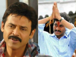 Districts Now Venkatesh Ysr Congress Used Victory Picture