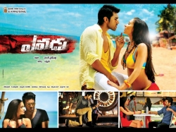 Telanganites Warn They Will Obstruct Yevadu
