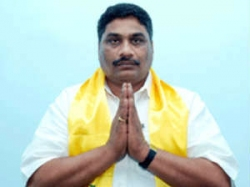 Tdp Field Modugula From Assembly Constituency