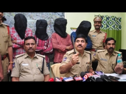 Crime Panjagutta Police Station
