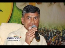 Andhra Pradesh Is The Best Place Investments Chandrababu