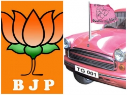 Fight Between Trs Bjp Members In Mahaboob Nagar