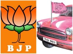 Fight Between Trs Bjp Members In Mahaboob Nagar