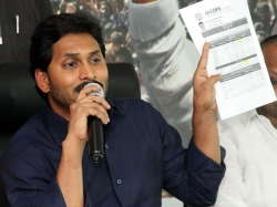 More Ysrc Mlas Ready To Join Telugudesam
